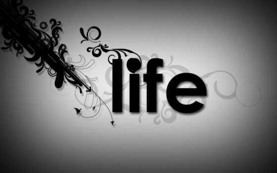 life, слово, минимализм
