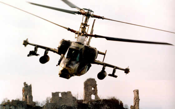 ка, вертолет, вертолетом