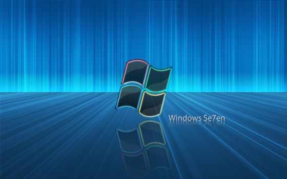 windows, para, pantalla Фон № 66076 разрешение 1920x1200