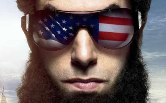 мужчина, борода, очки, лицо, волосы, флаг, бородой, сша, фильмы, мужчины,