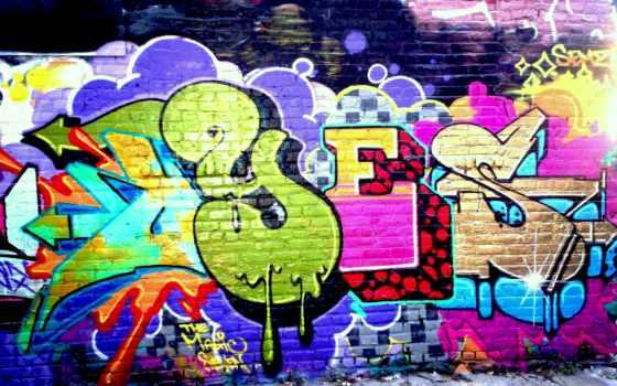 graffiti, стена, art, слово, книга
