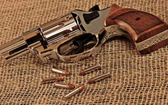 Оружие 48636