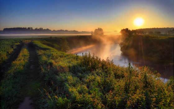 туман, река, sun
