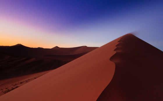 природа, namib, пустыня, deserto, песок, meetings, dune, gratis,