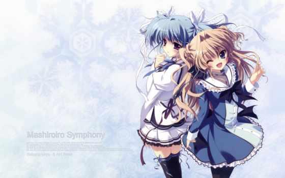symphony, mashiroiro