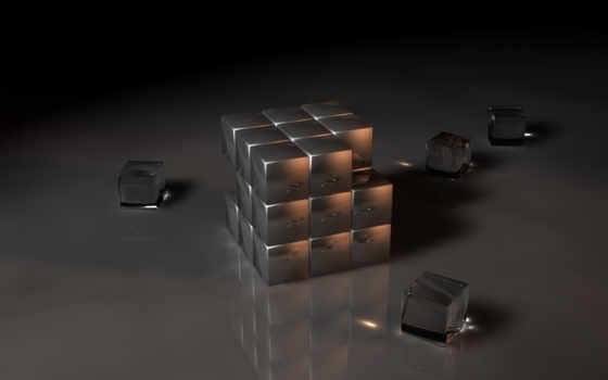 кубик, графика, качественные