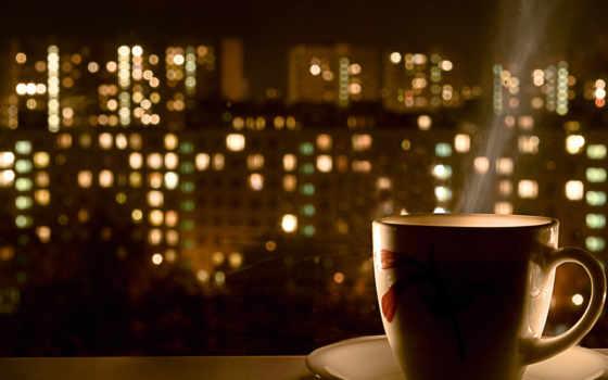 кофе, горячий, noch, интернет,