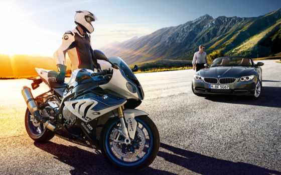 мотоцикл, машина, bmw