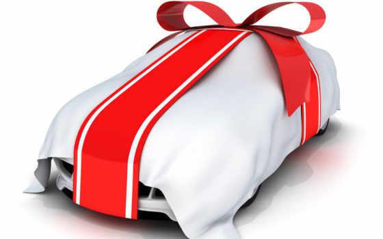 car, gift, stock