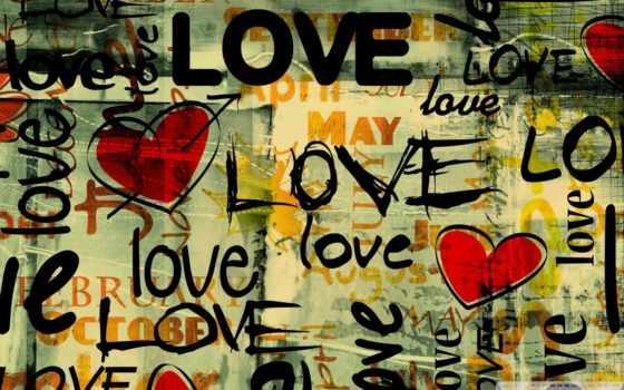 любовь, сердца и месяцы года