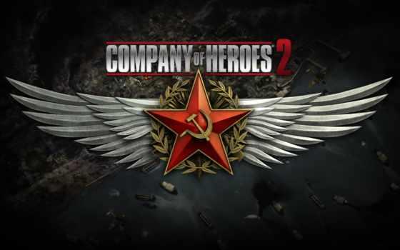 company, heroes