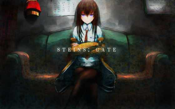 gate, anime, steins