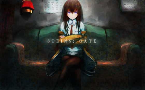 gate, anime, steins