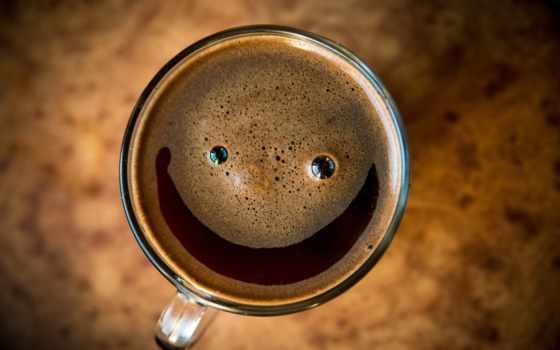 coffee, улыбается, товара, description, pinterest, горизонтальная, считает, друга, страница, классной,