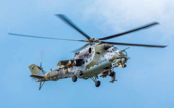 вертолет, attack, gunship