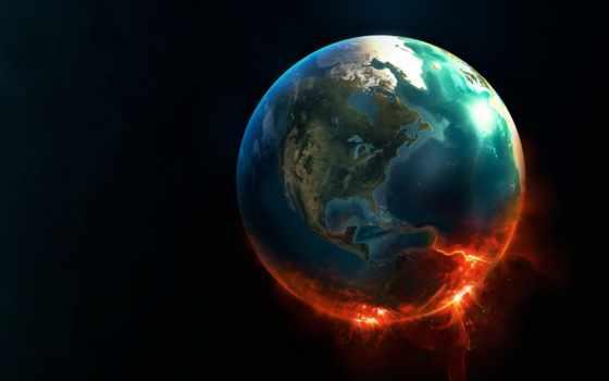 earth, del