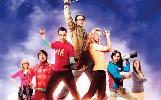 большого, взрыва, theory, биг, bang, season, год, сериалы, смотреть, online,