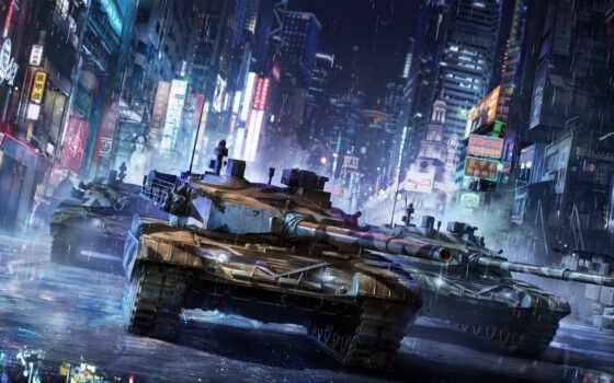 warfare, доспех, проект, game, armata, танк, arma