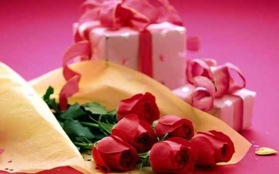 рождения, днем, цветы, самого, цветов, мар, тебе, дорогая, тебя, postcard, подарки,