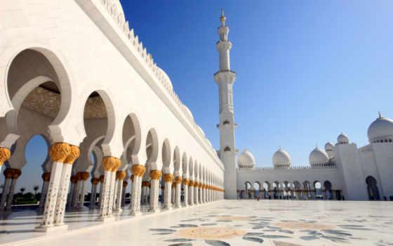 оаэ, mosque, аль, отдых, температура, abu, grand, кувейне, uae, умм,