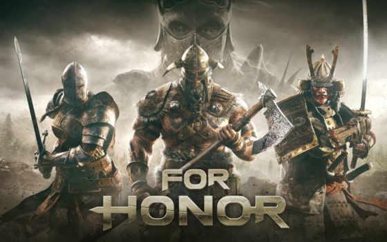 honor, ubisoft, альфа, game, gamescom, тест,