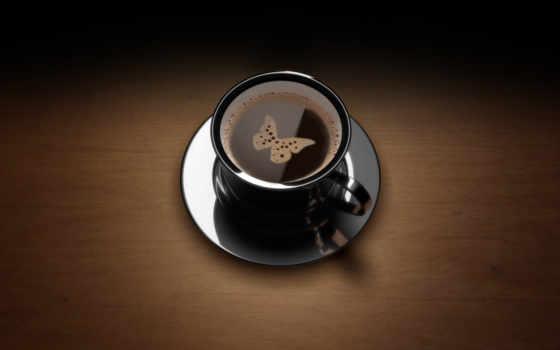 кофе, бабочка