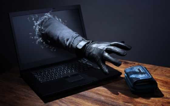 ekran, kırık, duvar, ukrainian, kağıtları, дек, финансы, банка, securitylab,