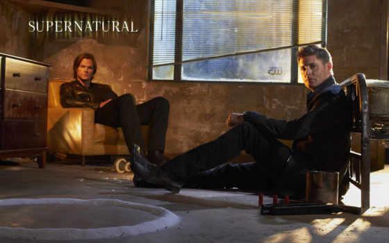 сверхъестественное, сериалу, supernatural,
