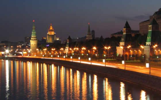 города, свет, ray, москва, metro, река, кремль,
