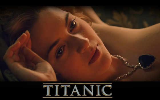 океана, сердце, titanic