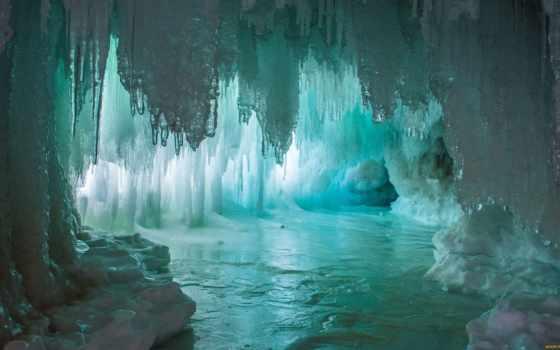 пещера, природа, наросты, льда, пещере, water, лед, пещеры, эми, озеро,