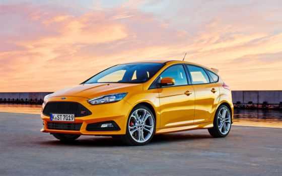 ford, focus, line, fiesta, авто, купить, цены, получили,