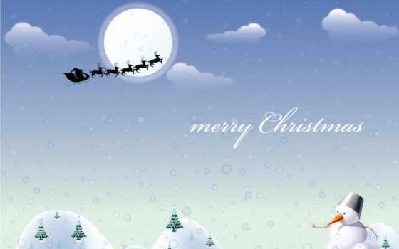 christmas, santa Фон № 31208 разрешение 1600x1200