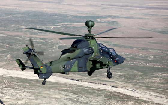 EC 665 Tiger/Tigre