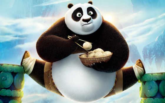 boo, панда, кунг