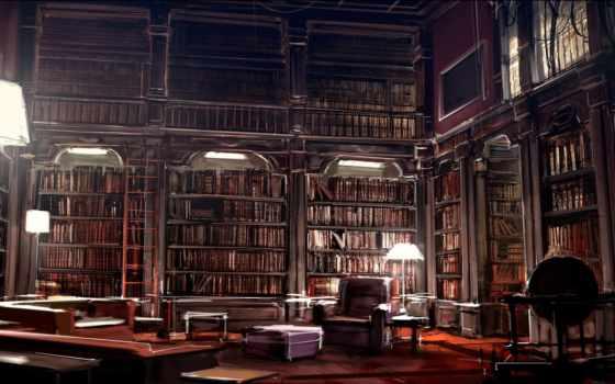 библиотека, rusi, первая, библиотеки,