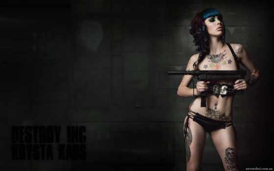 пистолет, машина, kelly, guns, mgk, girls, black, elles, флаг,