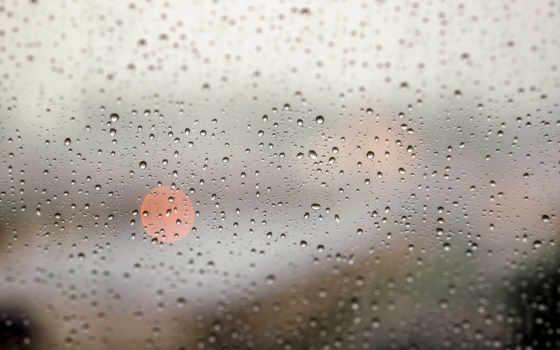 steklo, капли, дождь