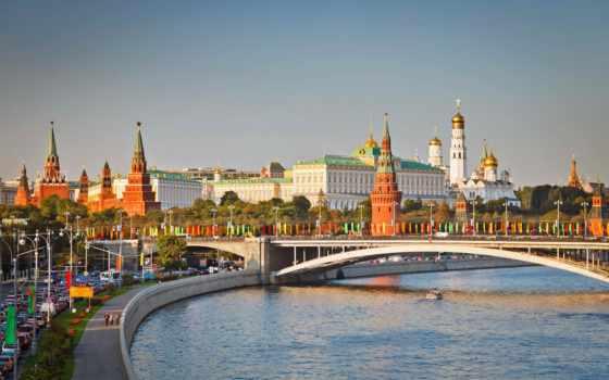 москва, кремль, мост, река