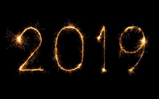 new, год, happy, stock, sparkle, ночь, firework, written, images,