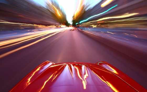 дорога, скорость, gorod