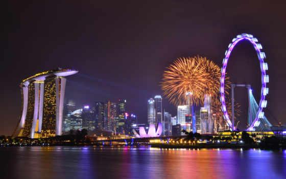singapore, когда
