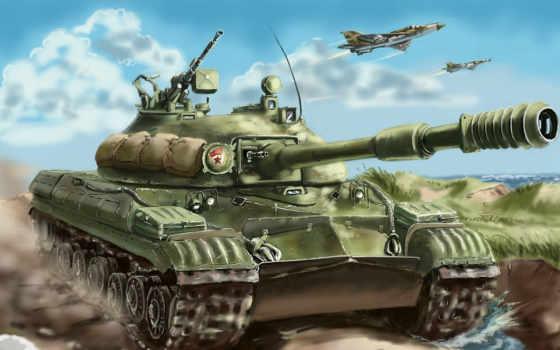 танк, самолеты