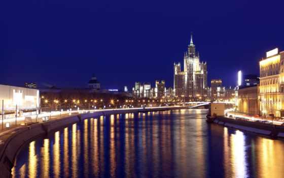 москва, города, archi