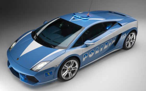 lamborghini, gallardo, тюнинг, polizia, car, you, racing,