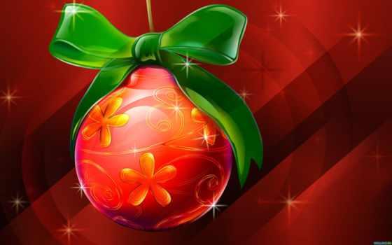 шар, new, новогодние