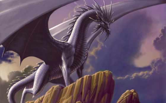 дракон, dragons, драконы, серия, fantasy, драконы, драконах, огонь, you,