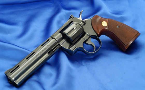 питон, револьвер