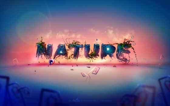текст, gradient, природа