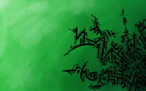 abstract, лет, ago
